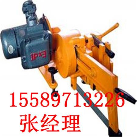 专业生产电动锯轨机 电动锯轨机生产厂家;