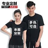 高三毕业班服定制t恤diy短袖纯棉圆领广告衫印字logo活动文化衫;