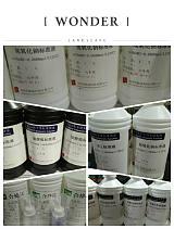 東莞虎門淀粉指示劑、0.1mol/l碘標液、硝酸銀標準液等;