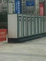 移动厕所租赁岗亭定制销售