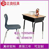 书桌儿童课桌椅预防近视可升降套装写字桌台;