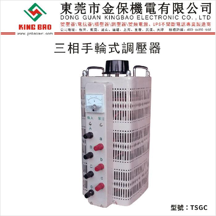 专业生产销售稳压器、变压器、调压器、UPS不间断电源等......;