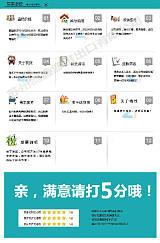PP 韩国sk R370Y 高流动 食品级 透明容器 聚丙烯 无归共聚;