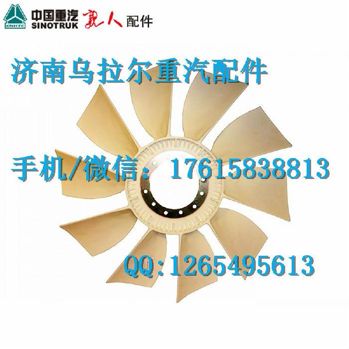 厂家批发潍柴动力卡车10片塑料风叶612600060215汽配件厂家直销