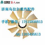 廠家批發濰柴動力卡車10片塑料風葉612600060215汽配件廠家直銷;