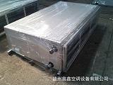 供應BDX吊頂式新風空調機組;