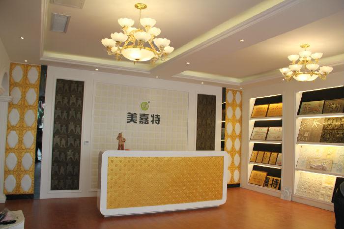 美嘉特活性炭3D艺术背景墙瓷砖彩雕树脂砂岩浮雕砖