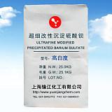 高白度超细改性沉淀硫酸钡 订购认准缘江化工 品质稳定;