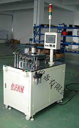 供应超音波焊接机(质优价廉,高效节能);