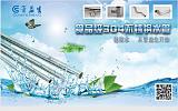 管益生不锈钢饮用水管 ;