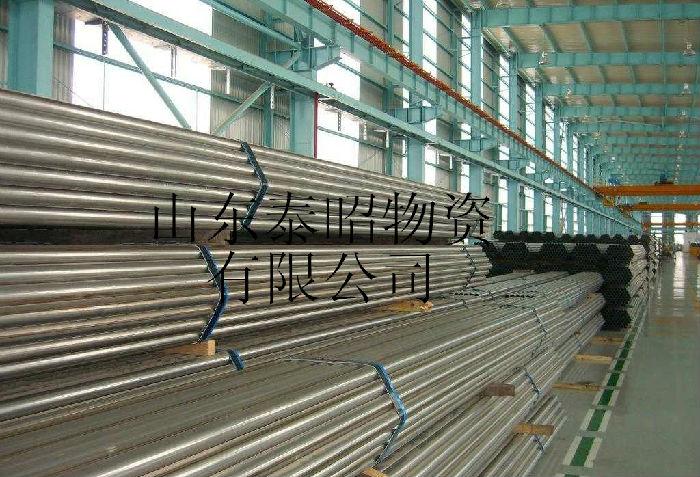 无缝管、焊管、镀锌管、方矩管、螺旋管、低合金管、不锈钢管;