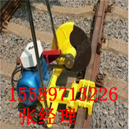 专业生产切轨机 QG-3电动切轨机厂家批发价格;