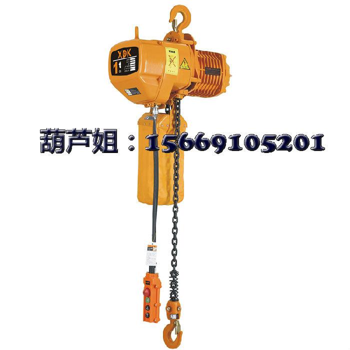 XDK直銷1-1S礦山1噸電動葫蘆