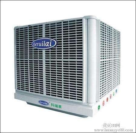 供应环保空调;