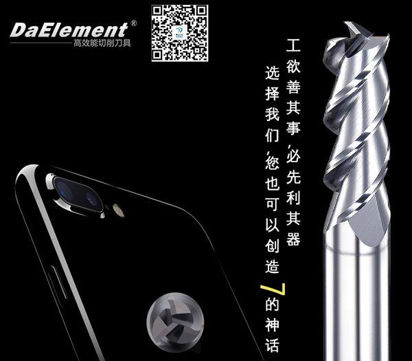 供应四刃平底立铣刀4PP4N060 DaElement铣刀;