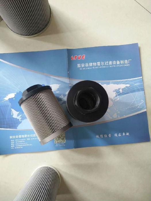 HQ25.600.11Z哈汽汽轮机滤芯;