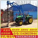厂家直销 四驱农用1204打洞机 雷沃拖拉机904钻桩机;