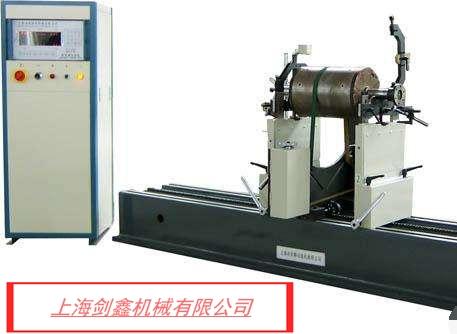 剑鑫动平衡机机械有限公司;