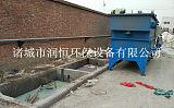 屠宰污水处理涡凹气浮设备 润恒环保 高质高效;