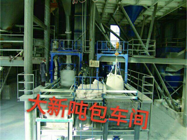新乡市大新钙业有限公司灰钙粉;