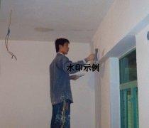 青岛专业房屋粉刷 家庭装修 水电管道维修安装