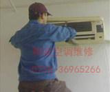 1龍崗空調維修中心,專業空調拆裝移機安裝加雪種清洗服務;
