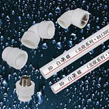 国内新型塑料水管十大品牌;