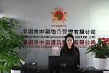 深圳清洁服务
