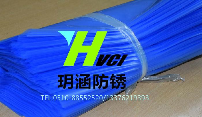 轴承/齿轮/电机/变速箱/转子专用VCI气相防锈 防锈包装袋;