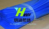 軸承/齒輪/電機/變速箱/轉子專用VCI氣相防銹 防銹包裝袋;
