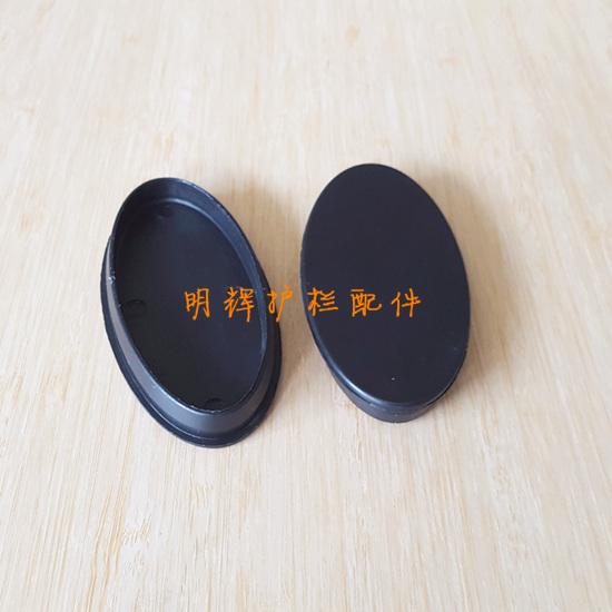 明辉护栏配件厂家直销防水直通 塑料堵通 密封圈 18271853130;