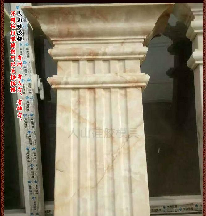 罗马柱模具玉石水泥罗马柱模具;