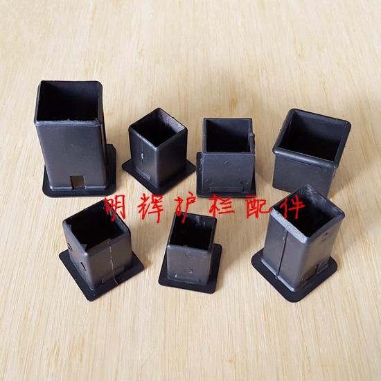 武汉锌钢护栏配件厂家哪家好---武汉明辉护栏配件厂--25方管塑料防水直通;