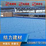 防腐塑钢瓦 厂房屋面瓦 pvc塑料瓦 防腐耐候 保温隔音;
