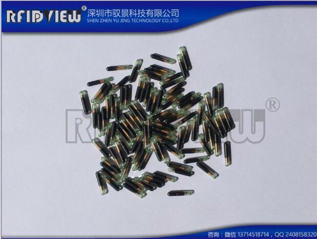 生物芯片植入式标签;