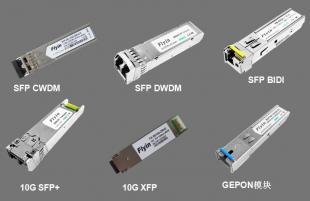 光模块 IDC机房用SFP XFP;