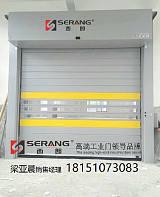 上海硬质快速卷帘门,涡轮高速门