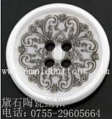 新款 紐扣 精致男式襯衣西服陶瓷四眼紐扣