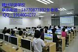 赣州华坚科技职业学校办学历史;