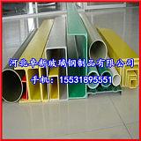 徐州 各种规格质优价廉高强度黄色玻璃钢方管型材40*15mm;