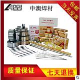 上海申奥S221锡黄铜焊丝 直条 盘丝;