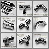 環壓式不銹鋼管件;