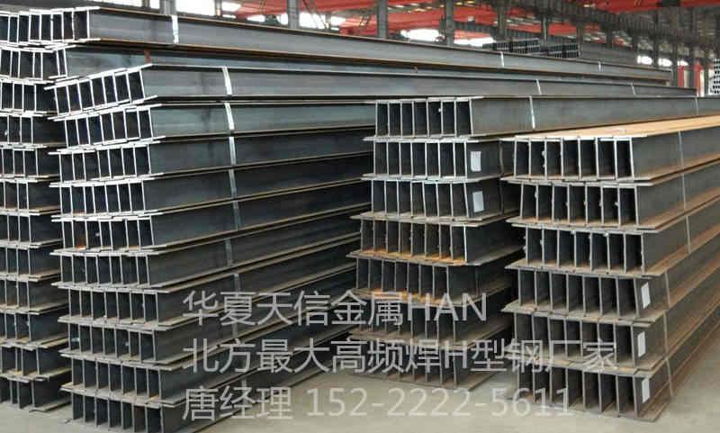 高频焊薄壁H型钢;