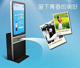 鑫飞智显 42寸微信打印广告机 扫二维码打印手机微信照片 厂家定制;