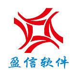 东莞防伪防窜货软件,生产流程管理系统;
