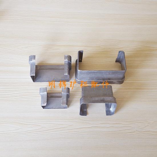 铝合金楼梯护栏铝合金围栏配件锌刚护栏配件柱子底盖铸铝C形盖分体脚盖;