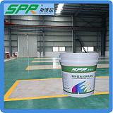 厂家直销彩色密封固化剂地坪 水泥地面起砂处理剂