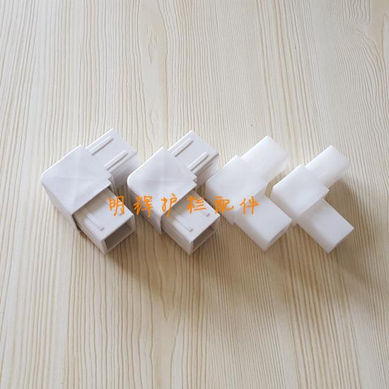 专业生产铝合金护栏配件、护栏配件批发--25*25塑料内接二通;