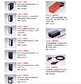 徕卡全站仪GEB121电池 徕卡TPS400全站仪,徕卡TCR800全站仪,徕卡;
