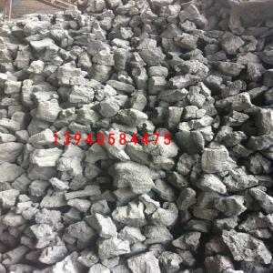 焦炭厂家供应焦炭_焦炭生产厂家批发零售焦炭;